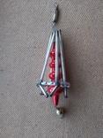 Ёлочная игрушка из стекляруса СССР, фото №3