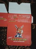 """Коробка від батончиків """"Cherokee""""., фото №2"""