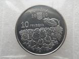 День памяті полеглих захисників Украіни 10 грн. 2020 рік (монета з ролу) UNC