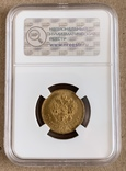10 рублей 1899г ms62, фото №3