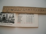Мини-книжечка табель-календарь 1975год,Киев, фото №10