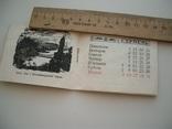 Мини-книжечка табель-календарь 1975год,Киев, фото №11