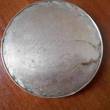 Медаль юбилейная бронза, фото №2