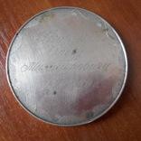 Медаль юбилейная бронза, фото №4