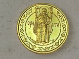 Оранта. 50 гривень 1996. Золото., фото №2