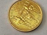 Оранта. 50 гривень 1996. Золото., фото №6