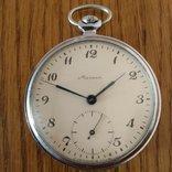 Карманные часы Молния. Тонкие. Рабочие., фото №2