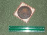 Настольная медаль Народженому на Харківщині, фото №2