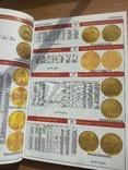 Волмар. Каталог Российских монет и жетонов 1700 - 1917г. XIХ выпуск Март 2020 НОВИНКА, фото №4