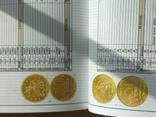 Волмар. Каталог Российских монет и жетонов 1700 - 1917г. XIХ выпуск Март 2020 НОВИНКА, фото №8