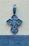 Серебряный крестик (2) ( из воды, проба 925, вес 1,79 г.), фото №2