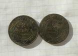2 копійки 1877+бонус 1896, фото №2