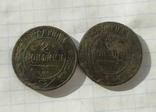 2 копійки 1877+бонус 1896, фото №3