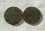 2 копійки 1877+бонус 1896, фото №5