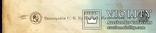 Чтец-декламатор. Художественный сборник стихотворений, монологов и рассказов 1905 г Киев, фото №6
