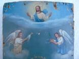 Икона св мученика Иоанна Многострадального, фото №4