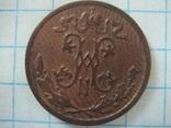 1/2 копейки Пол копейки 1897 года, фото №3