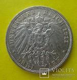 3 марки. Анхальт. 1911 год., фото №4