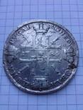 """Рубль 1725 года """"Солнечный"""" СПБ под портретом, над головой трилистник.R- R2, фото №5"""