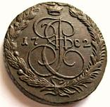 5 копеек 1782 года ЕМ, фото №2