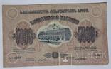 5.000 рублей, 1921 год, фото №2