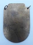 Медаль сувенирная, фото №3