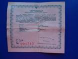"""50 гривень 1996 рік """"Оранта"""", фото №4"""