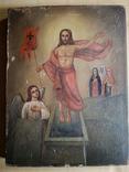 Воскресіння Христове, фото №2