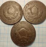 Монеты 1924 года, фото №4
