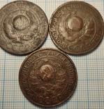 Монеты 1924 года, фото №6