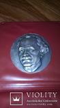 Настольная медаль.Георги Димитров., фото №3