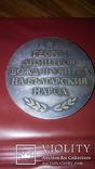 Настольная медаль.Георги Димитров., фото №4