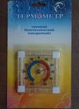 Термометр уличный на липучке, фото №3