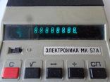 Калькулятор Электроника МК 57А, фото №4
