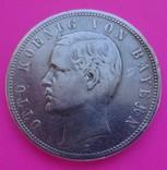 Бавария, 1888 год, 5 марок, Очень редкая!, фото №3