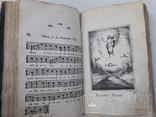 1850 г. Песни с гравюрами, фото №6