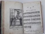 1850 г. Песни с гравюрами, фото №7