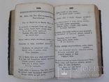 1850 г. Песни с гравюрами, фото №8