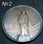 №2. 10 лет обществу охраны памятников.1966-1976 (на украинском), фото №2