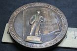 №3.60 лет Октября. победитель смотра украинского смотра охр. памятников, фото №4