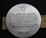 № 7  за участие в смотре памятников ВОВ.1975 год, фото №3