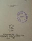 Две книги одним лотом, фото №8
