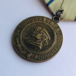 За оборону Севастополя боевая, фото №4