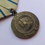За оборону Севастополя боевая, фото №5