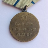 За оборону Севастополя боевая, фото №8