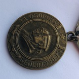 За оборону Севастополя боевая, фото №11