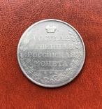 1 рубль 1807, фото №4
