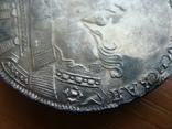 Рубль 1731 г., фото №4