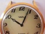 Часы Чайка позолота СССР Ау-10, фото №5