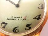Часы Чайка позолота СССР Ау-10, фото №6